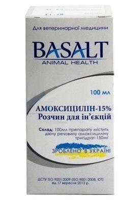 Амоксициллин 15% раствор дя инъекций, 100 мл, Базальт