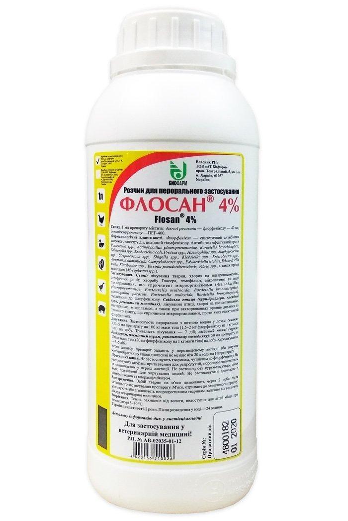 Флосан 4%, 1 л, Биофарм