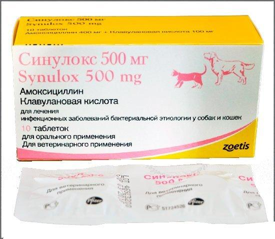 Синулокс 500 мг, 10 табл., Zoetis (США)
