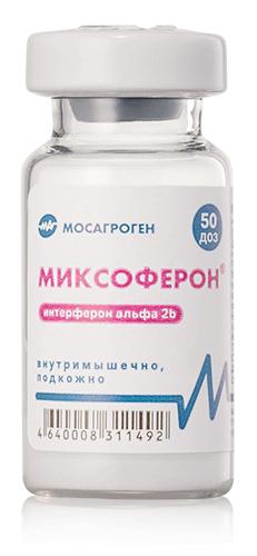 Миксоферон лиофилизат для приготовления раствора для инъекций, 50 доз - 10 мл, Мосагроген