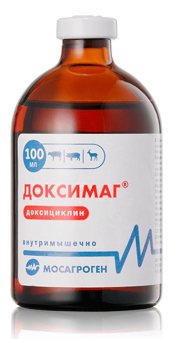 Доксимаг раствор для инъекций, 100 мл, Мосагроген