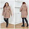 Пальто женское батал