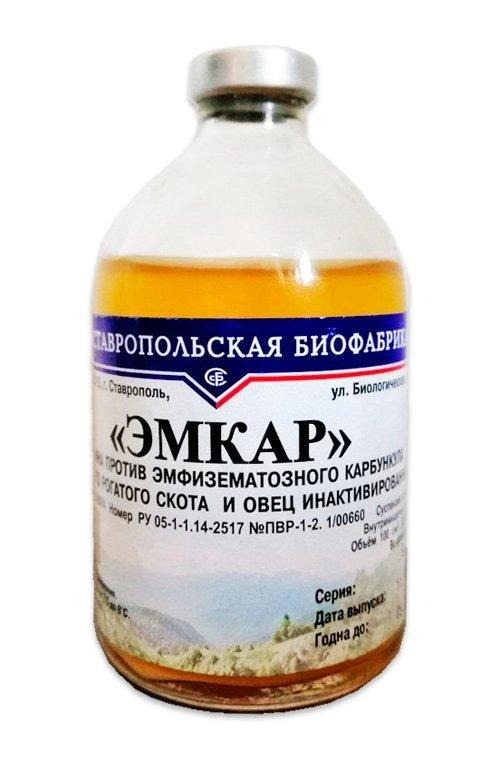 ЭМКАР в-на против эмфизематозного карбункула КРС и овец, 100 мл - 50 доз, Ставропольская биофабрика