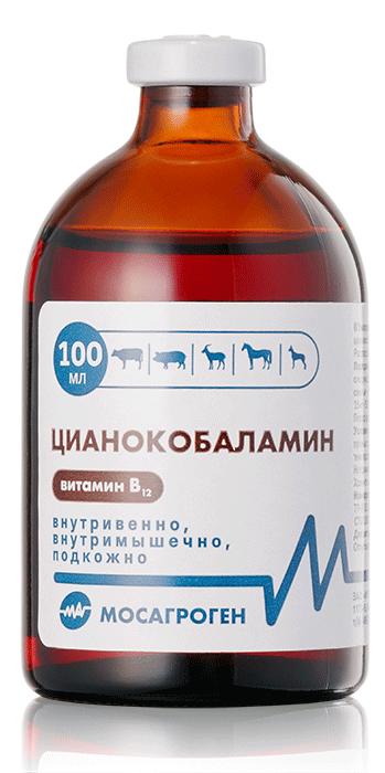 Цианокобаламин, 100 мл, Мосагроген