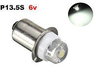 Світлодіодна лампа P13.5S 0,5w 6v LED для фонарика, Ефективна заміна ламп розжарювання