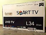 """LED Телевізор L34 32"""" ANDROID 9.0 SmartTV Безрамний + Т2 під SAMSUNG, Якісний телевізор смарт тв, фото 4"""