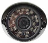 Комплект відеонагляду на 4 камери 4CH AHD 1080P 3.6 мм 2 mp, фото 7
