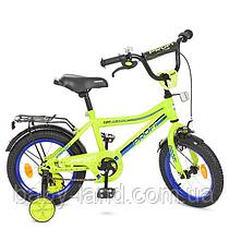 Велосипед дитячий двоколісний 14 дюймів Top Grade Y14102