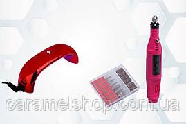 Набор Лампа для ногтей Led Mini 9 W  + фрезер для маникюра MPS-08 13000 об/мин