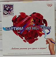 "Картина за номерами ""Букет"" 40см*40см КРN-02-10"