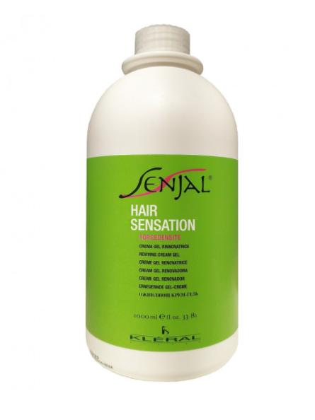Маска для восстановления волос SENJAL REVIVING CREAM GEL Kleral System 1000 мл