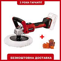Полировально-шлифовальная аккумуляторная машина Einhell CE-CP 18/180 Li E-Solo
