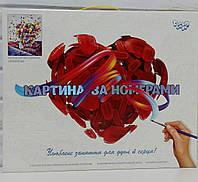 Картина за номерами Дівчинка з кульками 40*50см.ТМ Danko-toys, в індивідуальній подарунковій упаковці KpN-01-03