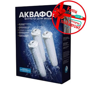 Комплект картриджей Аквафор K3-K2-K7 + Подарок, фото 2