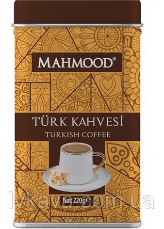 Кофе молотый Турецкий кофе  Mahmood  , ж\б , 220 гр, фото 2