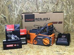 Акумуляторна ланцюгова пила RUPEZ RCS-40Li 4Ah 5000 об/хв 350 мм
