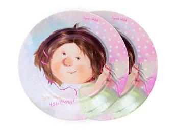 Набор тарелок Гапчинская Gapchinska Девочковые тайны 190мм 2шт