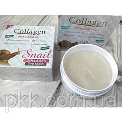 Гидрогелевые патчи для кожи вокруг глаз Collagen Snail Deep Cleaning с экстрактом Муцина Улитки PM6904