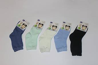 Детские носки однотонные Размер 28 - 30