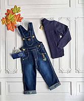 Утепленные джинсы Gucci, полукомбинезон