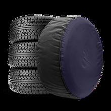 Чехлы для хранения и транспортировки колес и шин