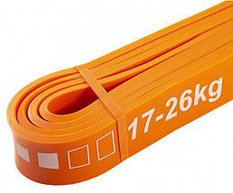 Эспандер-петля (резина для фитнеса и спорта) SportVida Power Band 4 шт 0-26 кг SV-HK0190-2, фото 2