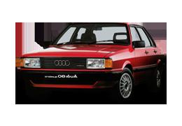Дефлекторы на боковые стекла (Ветровики) для Audi (Ауди) 80 (B2) 1980-1986