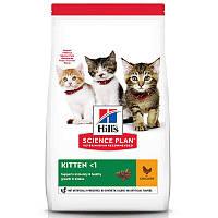 Сухий корм Hills (Хіллс) Science Plan Kitten Chickent з куркою для кошенят до 1 року 1.5 кг