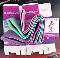 Набор тканевых резинок для фитнеса LUTING (эспандеры резинки для фитнеса)
