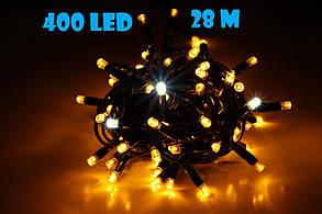 Новогодняя гирлянда нить Xmas 400 LED ламп желтого свечения (черный провод, 28 метров), фото 2