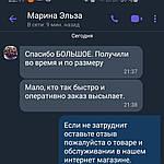 Дитяче плаття Холодне серце.Сукня Ельза.Дитяче плаття зі шлейфом. Карнавальна сукня.Сукню принцеси., фото 5