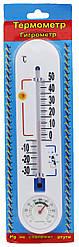 Термометр, Гігрометр ТГ-1