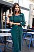 Строгое Платье миди зеленое, фото 2