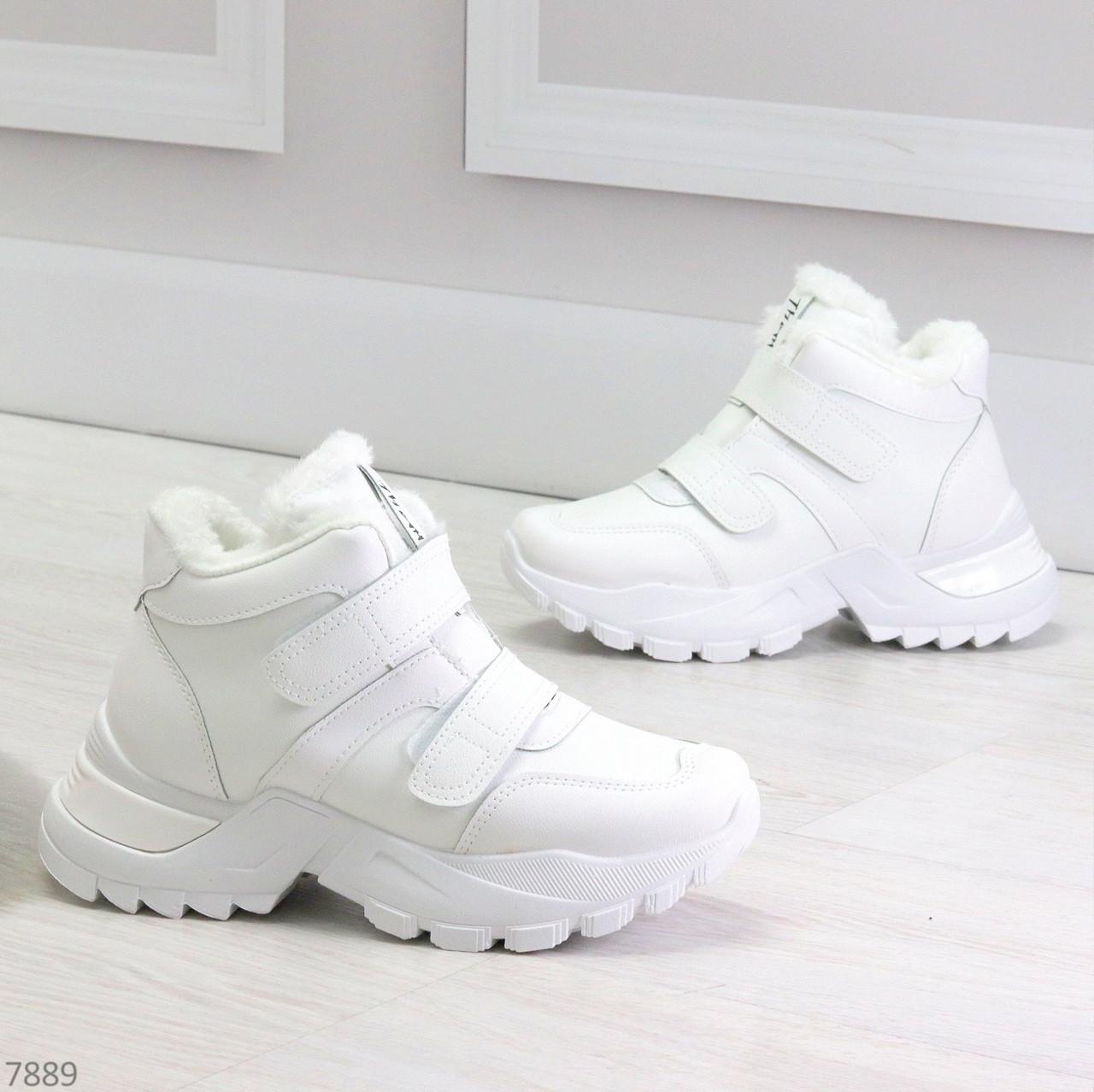 Удобные молодежные белые зимние женские черные кроссовки на липучках