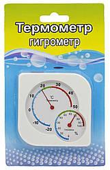 Термометр, Гігрометр ТГ-2
