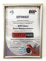 SATO Радіатор VW Passat B3 88-, фото 3