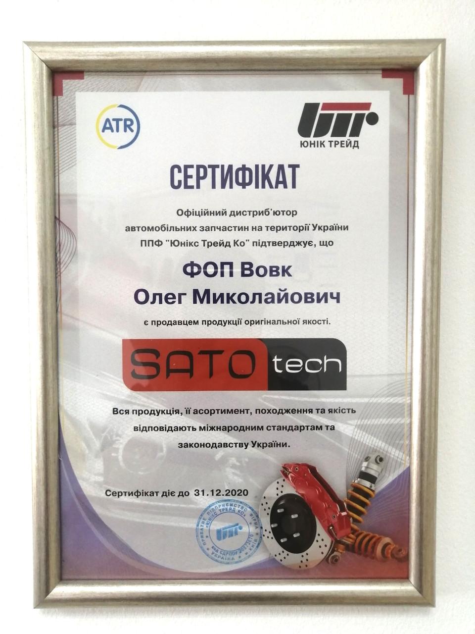 SATO Радиатор OPEL Astra G 98-