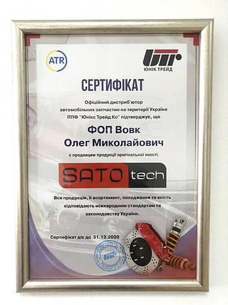 SATO Q+ Конденсер RENAULT Duster 10-, Logan I 04-, фото 2