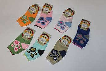 Детские махровые носки. Размер 17-22