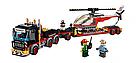 """Конструктор Bela Cities """"Перевозчик вертолета"""" 322 детали , фото 3"""