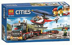 """Конструктор Bela Cities 10872 (36) """"Перевезення важких вантажів"""" 322 деталі"""