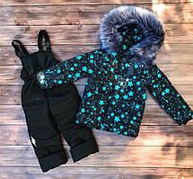 Модный зимний комбинезон  с отстежным капюшоном и светоотражательными элементами на рост 110-134