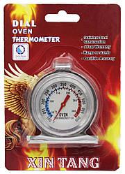 Термометр для духовки Xin Tang