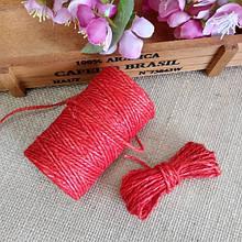 Шнур джутовый, 2 мм,  длина 5 м, цвет красный