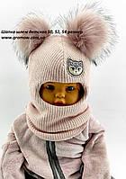 Оптом шапка детская 46 48 50 и 52 размер шлем вязаная шапки головные уборы детские опт