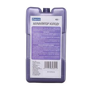 Акумулятор холоду Thermo 400 1 шт, фото 2