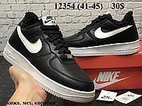 Мужские кроссовки Nike Air Force Зима оптом (41-45)