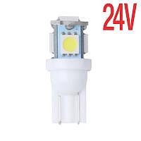 LED лампочка T10 W5W, 24В, 5 SMD 5050 LED, 60 Lumens