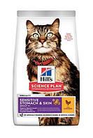 Hills SP Feline Sensitive Stomach для кішок з чутливим травленням 1,5 кг