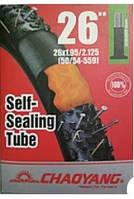 Камера (велосипедна) 26x1,95/2,125 A/V=48mm BR Self sealing АНТИПРОКОЛ ГЕЛЬ США
